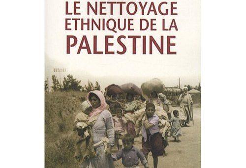 Le_nettoyage_ethnique_de_la_Palestine_Ilan_Pappe.jpg