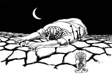 1953_naji_al_ali.jpg