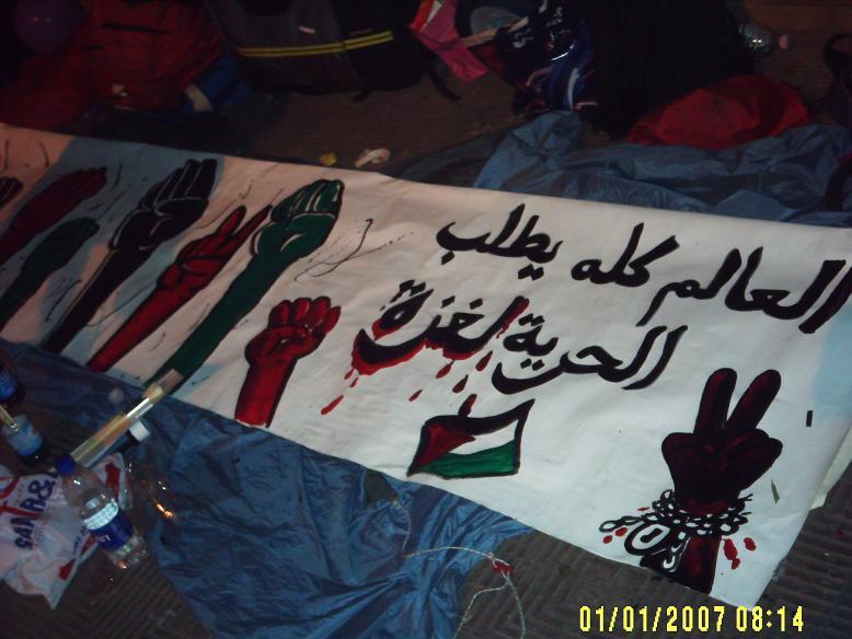 ambassade_banderole_en_arabe-2.jpg