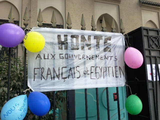 ambassade_banderole_honte-2.jpg
