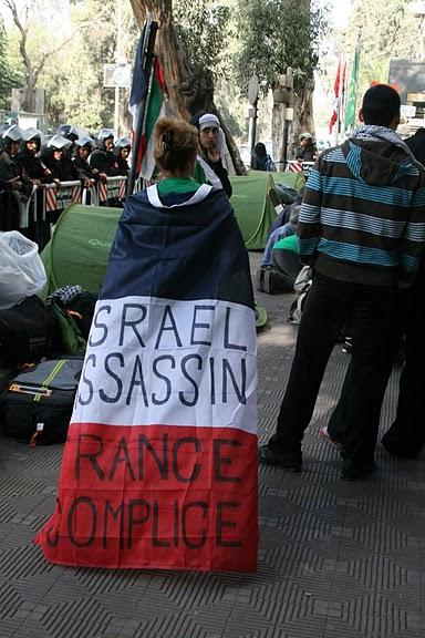 Israel_assassin_france_complice.jpg