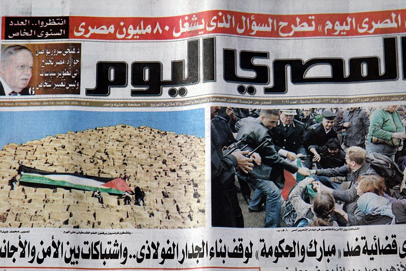 ambassade_article_presse_egyptienne.jpg