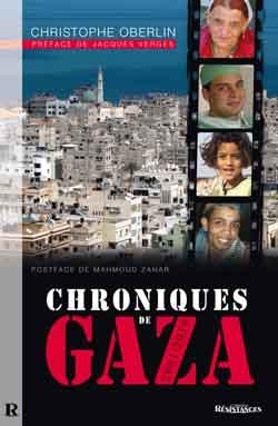 Christophe_Oberlin_Chroniques_Gaza_L240-2.jpg
