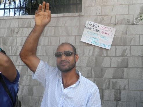 amabassade_france_Amman_pancarte_French_socialists---.jpg