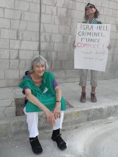 ambassade_france_amman_Isra-hell_france_complice.jpg