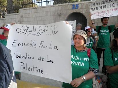 ambassade_france_amman_pay_them_in_shekels_.jpg