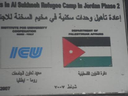 jordanie_camp_sukhnah_plaque.jpg