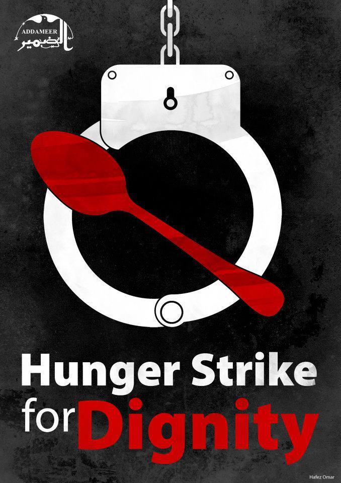 affiche_hunger_strike_for_dignity.jpg