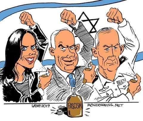 parfum_fasciste_les_3_israe_liens-2.jpg