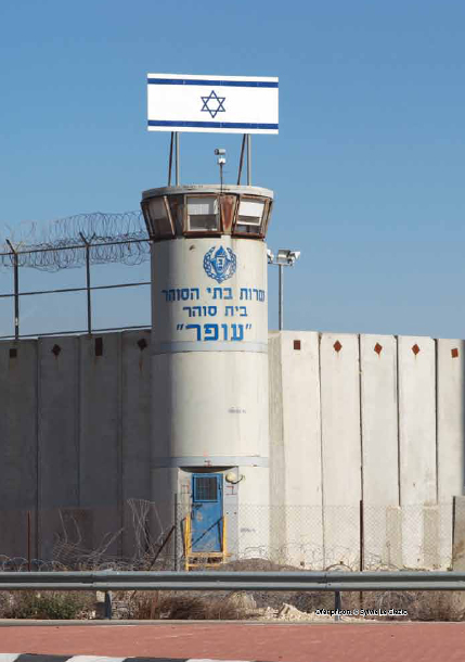 ofer_prison_mirador_et_drapeau_israe_lien.jpg