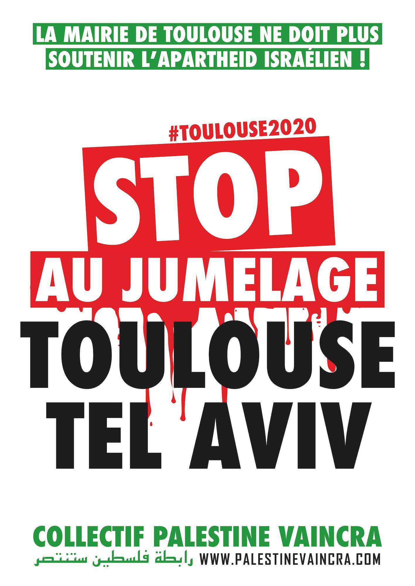affiche_toulouse_jumelage_tel_aviv.jpg