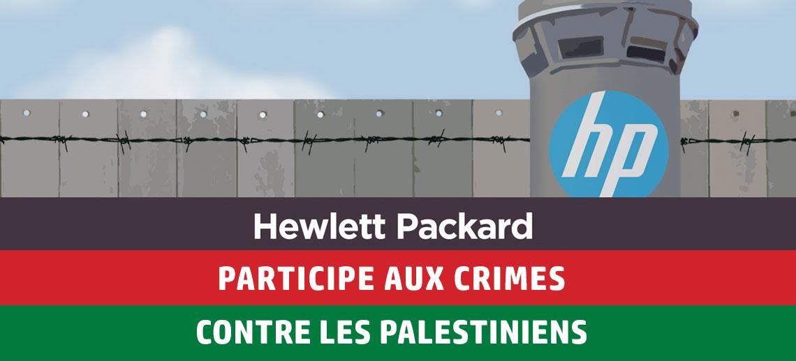 _hp-boycott-2.png