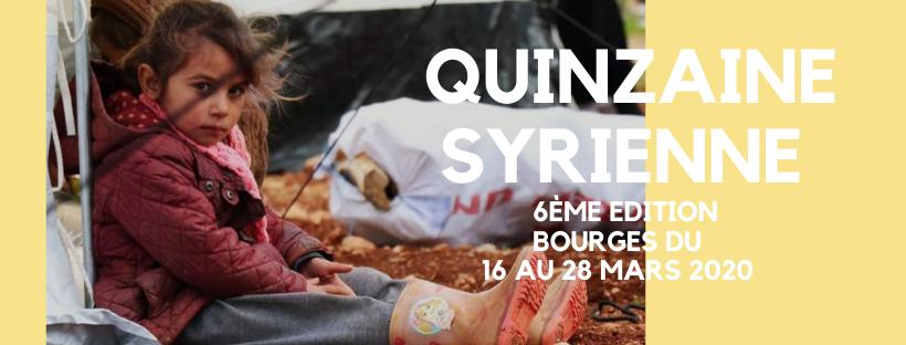 quinzaine_syrienne_6e_me_edition_bourges_du_16_au_28_mars_2020_2_.png