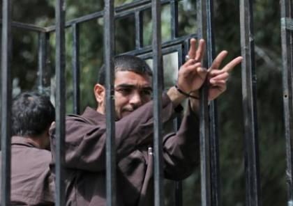 Libération des prisonniers palestiniens