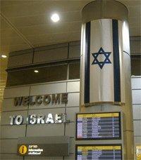 Faire son alya en Israel et devenir escroc