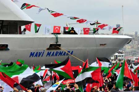 Attaque du Mavi Maramara le 31 mai 2010 par les commandos israélien