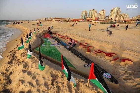 Les Gazaouis : La Palestine n'est pas à vendre (Vidéo)