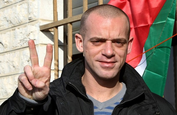 Rassemblement devant la Mairie de Stains vendredi soir pour la libération de Salah Hamouri !