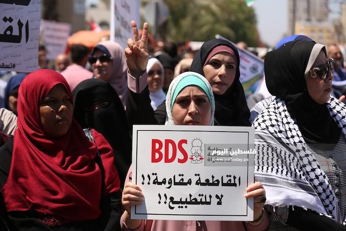 Les Palestiniens ont organisé des manifestations populaires partout dans les territoires palestiniens ce mercredi 1erjuillet.