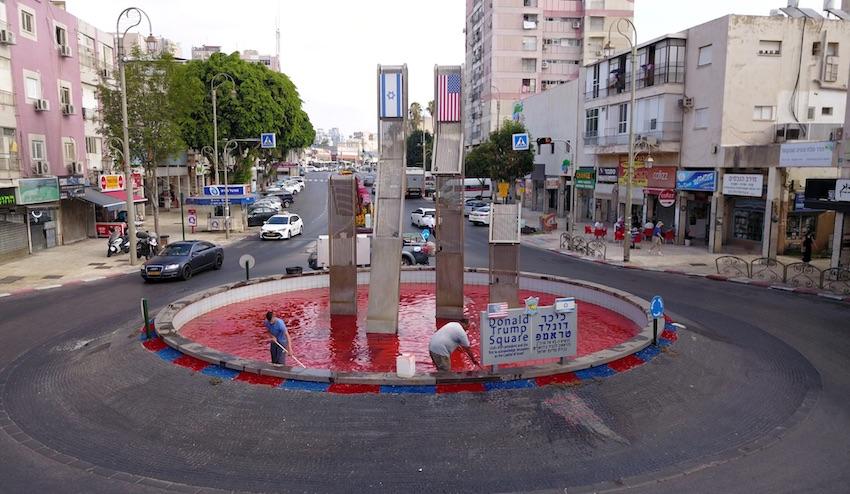 Fontaine de sang Petah Tikva