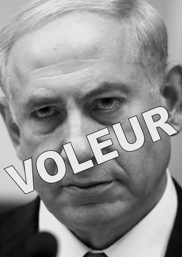 Israel Serial voleur : vidéo