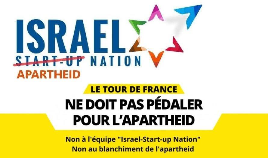 ISRAEL START-UP NAION TOUR DE FRANCE