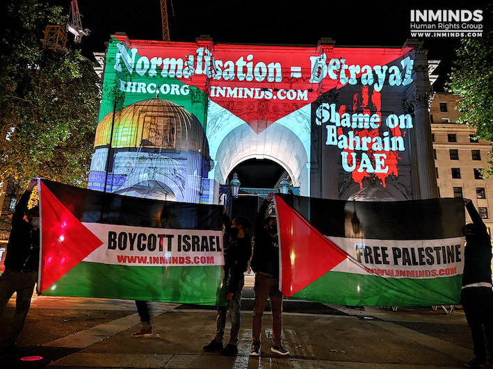 Londres : Projection sauvage contre la normalisation des Etats arabes avec Israël
