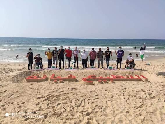 Les Gazaouis demandent l'amplification de BDS face à la normalisation des pays du golfe