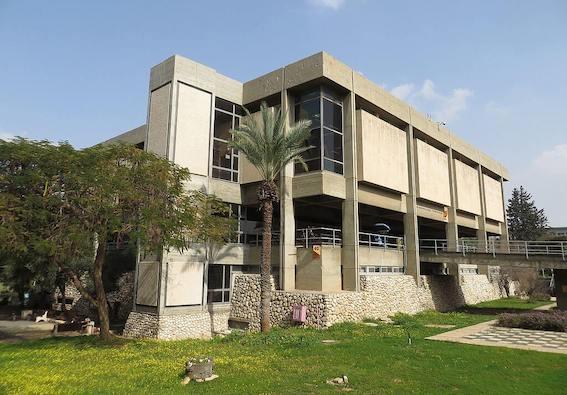 L'apartheid israélien dans les universités. Université de Bar-Ilan
