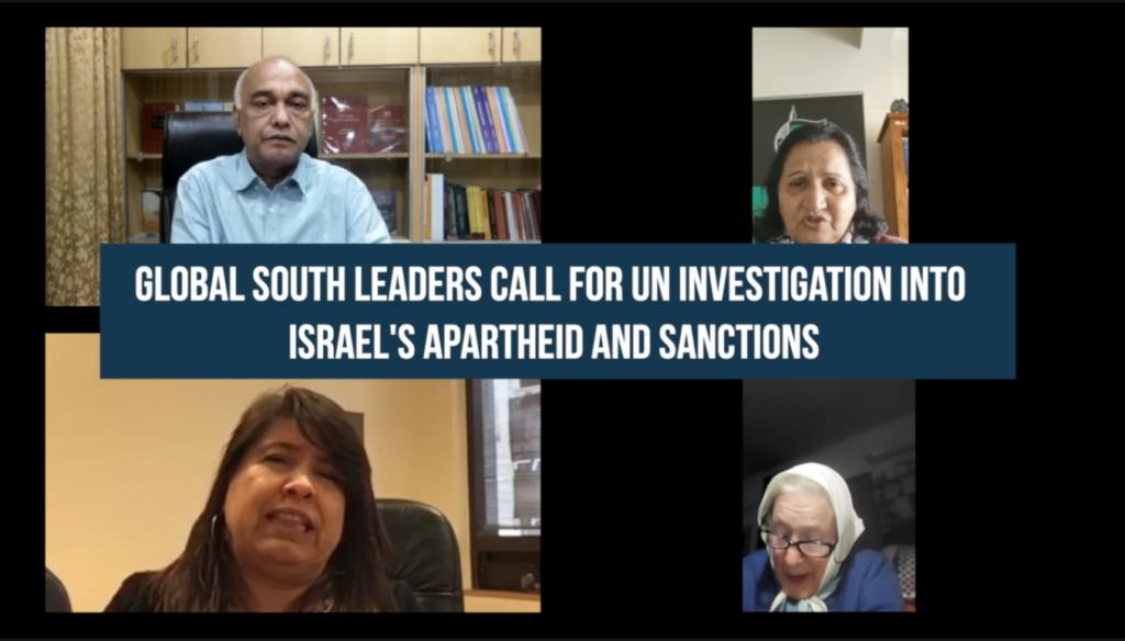 Demande d'enquête à l'ONU sur l'apartheid israélien
