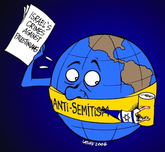 Amnesty international réplique à Mike Pompeo qui l'a traitée d'antisémite !