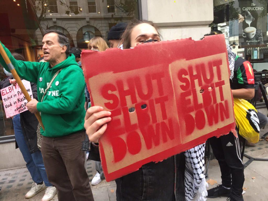 #ShutElbitDown