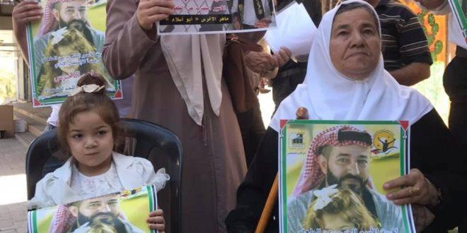 """68ème jour de grève de la faim pour Maher Alakhras en détention """"administrative"""""""