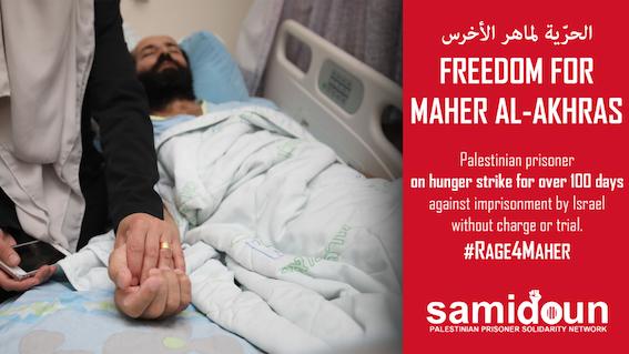 Maher Al-Akhras : Video de la manifestation devant l'hôpital