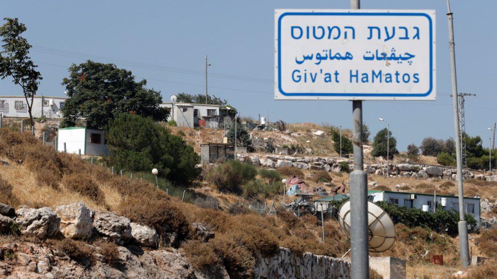 Les ambassadeurs de l'UE empêchés de tenir une conférence à Jérusalem-Est