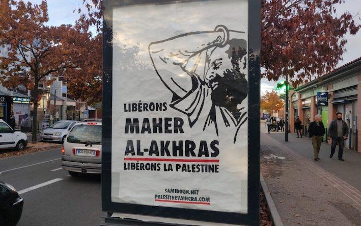 La mobilisation internationale se développe pour la libération de Maher Al-Akhras en grève de la faim depuis 98 jours !