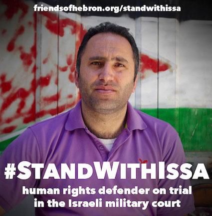 Pétition en soutien à Issa Amro poursuivi par les tribunaux militaires israéliens !