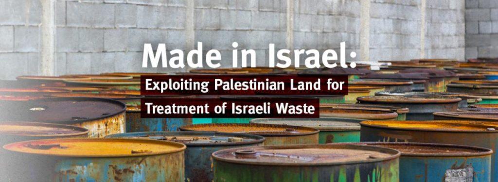 Pourquoi l'Union européenne aide-t-elle Israël à traiter ses déchets en Cisjordanie ?