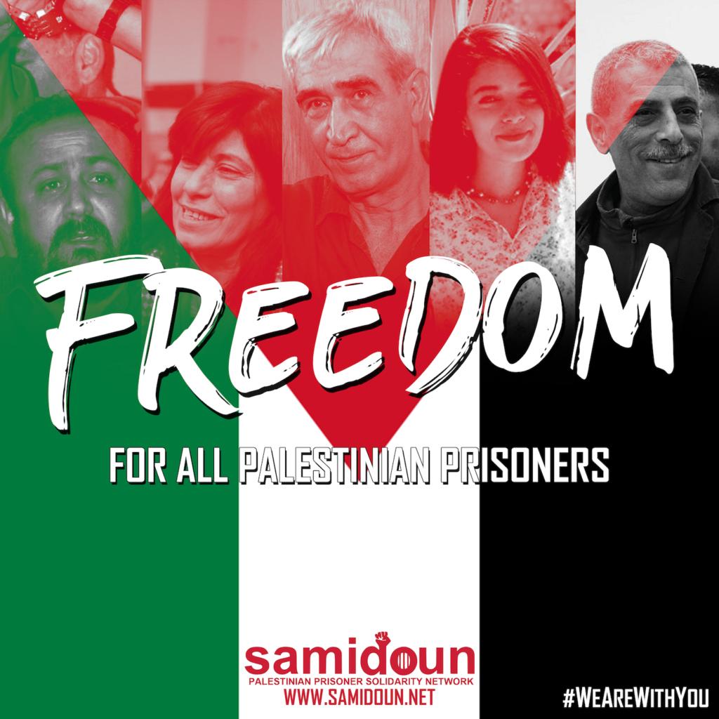 Rassemblement dimanche à Paris, en soutien aux prisonniers palestiniens et à Georges Abdallah !