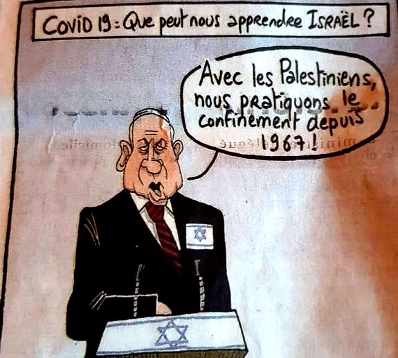 Israël et le covid-19 (Dessin)