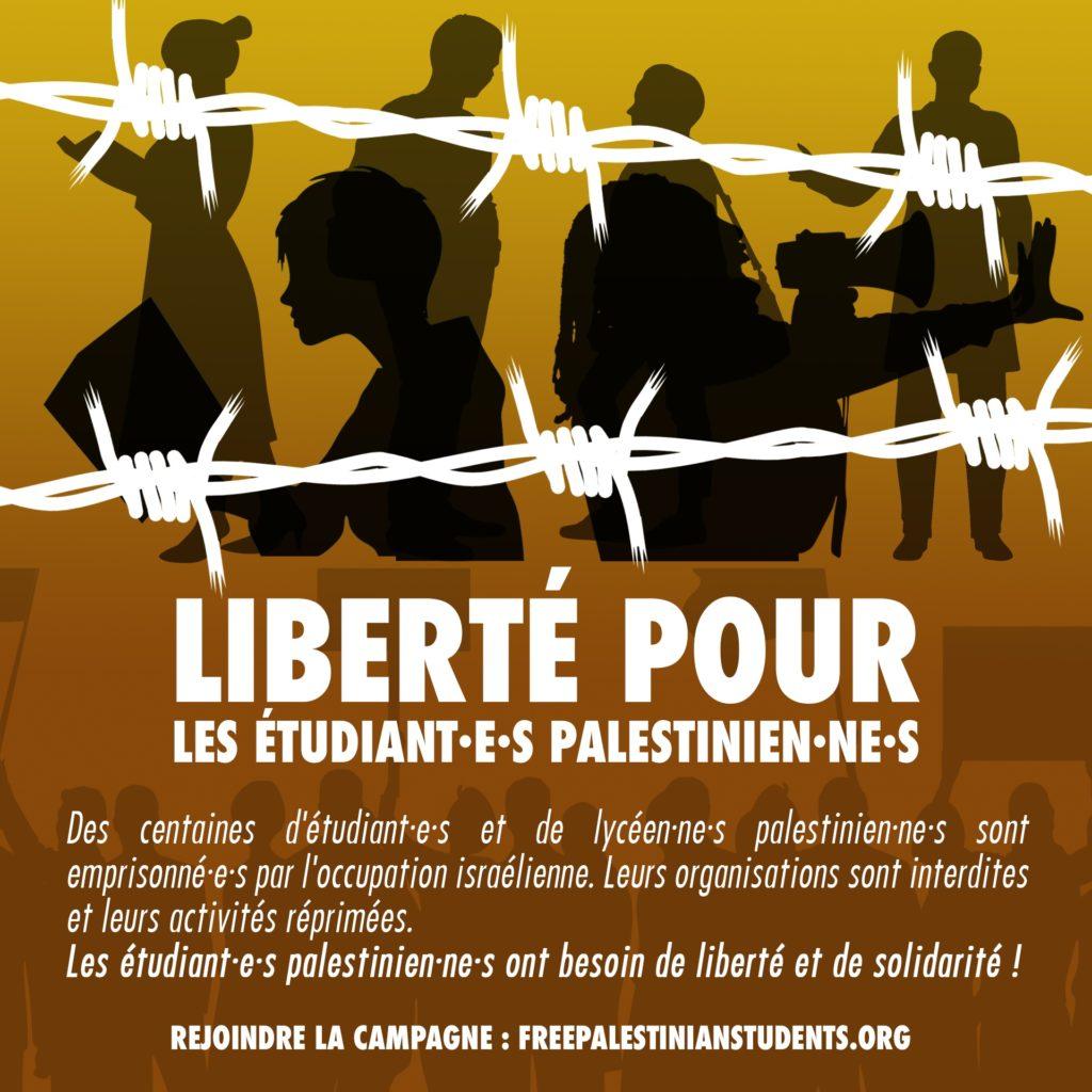 Campagne internationale pour la libération des étudiant·e·s palestinien·ne·s