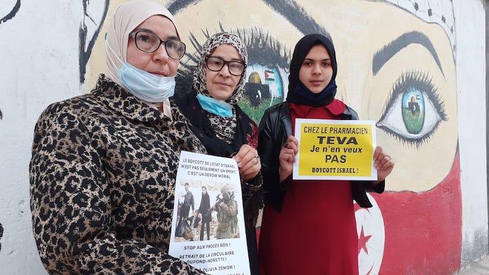 En Tunisie aussi : Solidarité avec Olivia contre TEVA (vidéo)