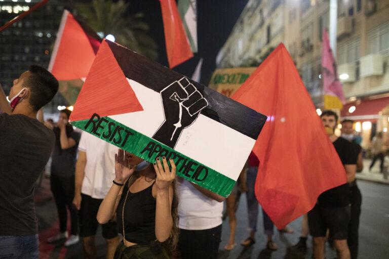 Une belle manifestation conjointe entre Palestiniens et Israéliens passée sous silence...