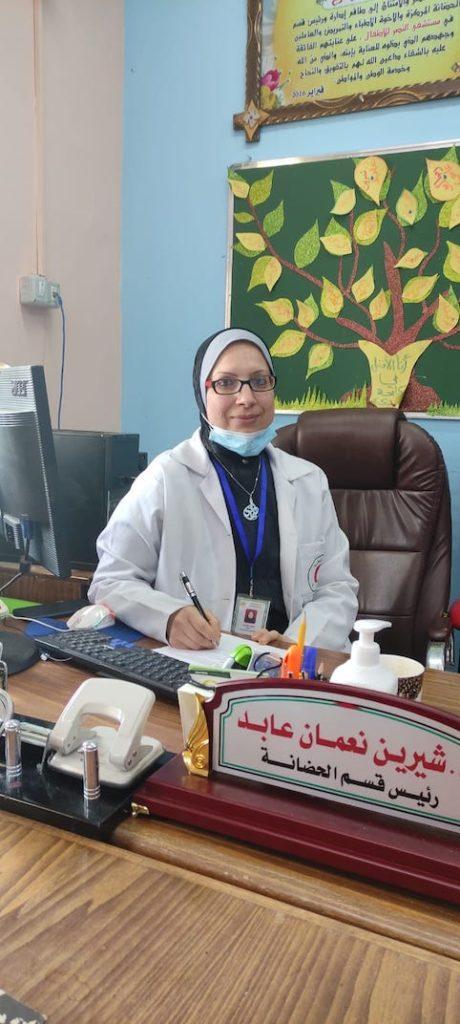 Interview du Dr. Shirine Abed de l'hôpital Nasser à Gaza