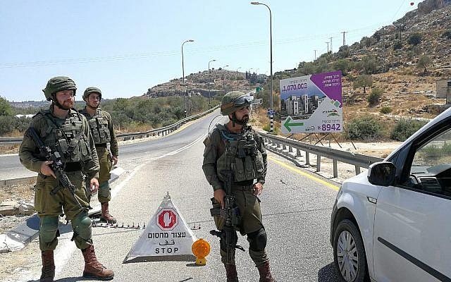 Un Palestinien assassiné et sa femme blessée près de Jérusalem