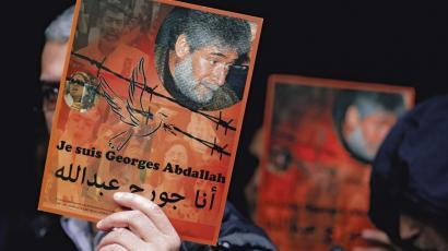 La déclaration de Georges Abdallah pour la journée internationale de solidarité avec les prisonniers palestiniens (Vidéo)