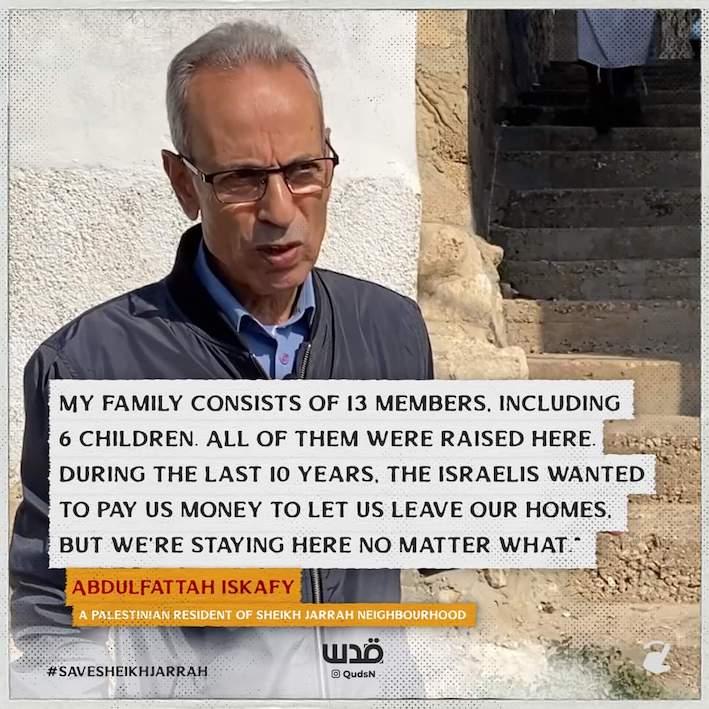 Jérusalem-Est : les habitants de Sheikh Jarrah interpellent la CPI
