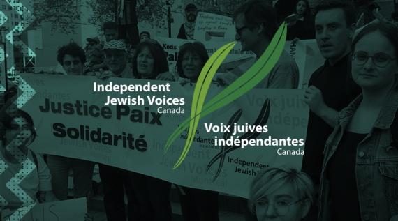 Un des grands partis canadiens vote l'arrêt de la coopération avec les colonies israéliennes et de la vente d'armes à Israël