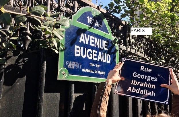 Libérez Georges Abdallah ! Nombreuses mobilisations pour ses 70 ans (Vidéos)