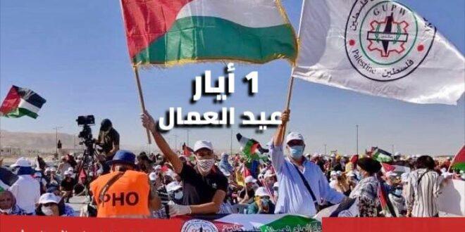Les travailleurs palestiniens et le 1er mai, par Ziad Medoukh